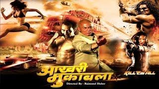 Ek Tha Tiger - Aakhri Muqabla - Kill Them All  - Full Length Action Hindi Movie