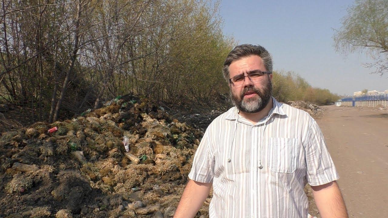 Мусорная реформа в Москве! Управа р-на Марьино ждет пожара на свалке? #свалка #марьино #орел #выборы