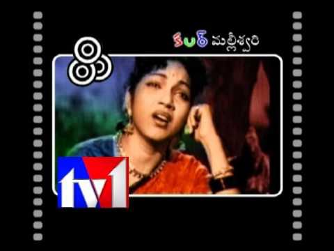NTR MALLESWARI SONG IN COLOUR_TV1