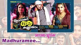 Innanu Aa Kalyanam - Madhuramee Subhayathriyil | Innanu Aa Kalyanam