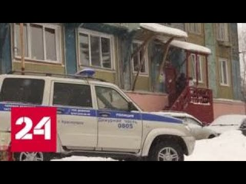 Красноярский полицейский погиб, закрыв девушку от пули отчима - Россия 24