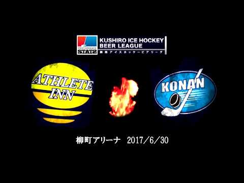 KBL2017PLAYOFF開幕!!