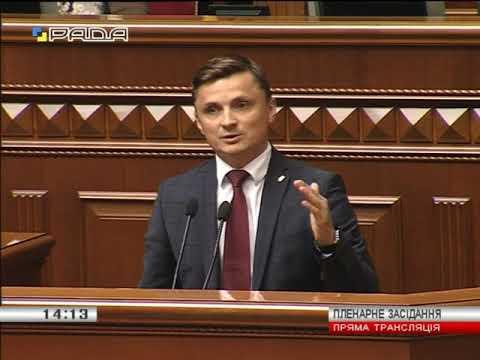 """Ми вимагаємо розгляду законопроекту 5597 """"про кооперативи на селі"""", ‒ Михайло Головко"""