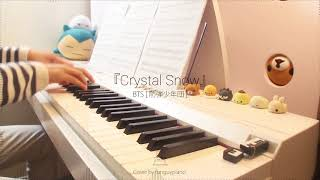 BTS 防弾少年団 - Crystal Snow in the Spring Day | Piano Cover