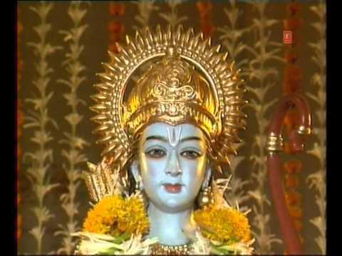Ram Ram Sita Ram Ram Dhun By Anuradha Paudwal - Ram Dhuni