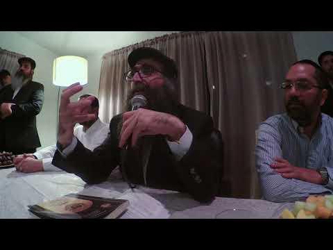 הרב פינטו - שבחי רבי שמעון בר יוחאי חלק י' / התקיים ד' באייר / L.A