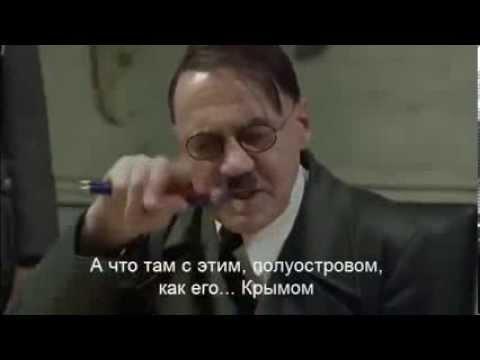 Майдан Гитлер Яценюк Ярош Кличко Тягнибок ( только для взрослых ненормативная лексика )