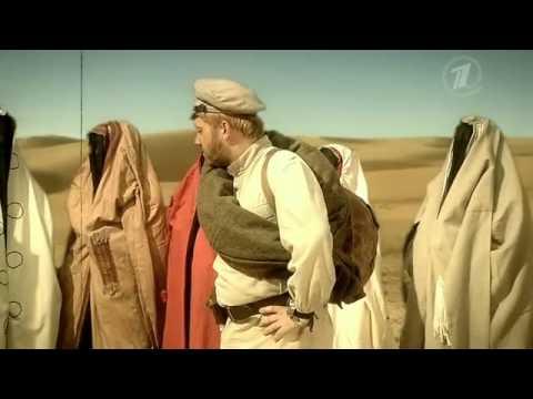Прикольная пародия на фильм `Белое солнце пустыни`.mp4
