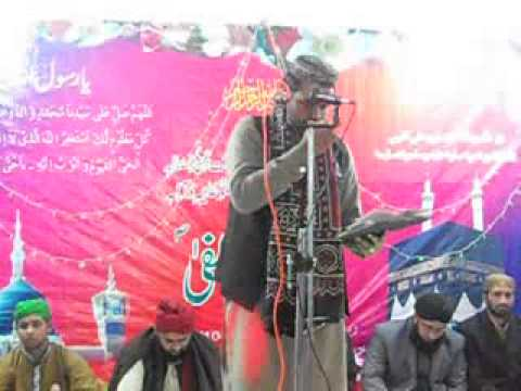 Ahmad Ali Hakim Naats video