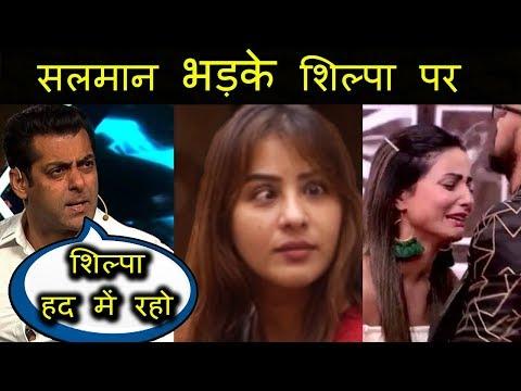 Big Boss 11 - Salman Khan Angry on Shilpa Shinde For Making Fun of Hina's Crying thumbnail