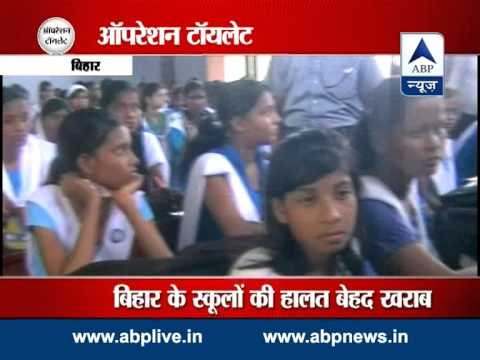 ABP News Investigation : Operation Toilet