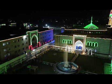 Khatm e Nabuwat wa Wahdat e Ummat Conference ki Tayaariyan | Jamia Urwat ul Wusqa Lahore