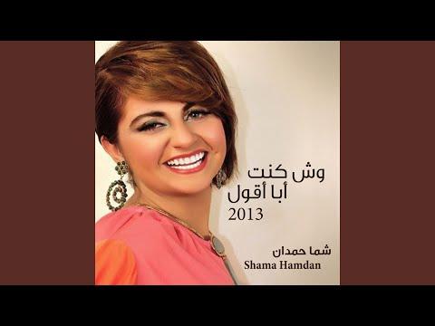 Download  كان Gratis, download lagu terbaru