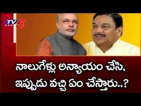 AP TDP President Kala Venkata Rao Letter To PM Modi | TV5News