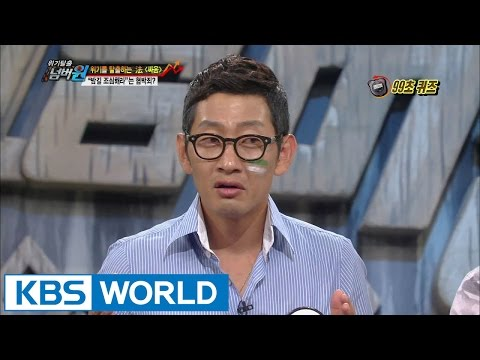 Safety First | 위기탈출 넘버원 – [Escaping Crises] Fights/[Safety Manual] Driving in the rain (2014.08.06)