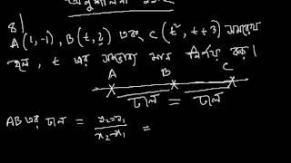 নবম-দশম শ্রেণীর উচ্চতর গণিত অনুশীলনী ১১.২, প্রশ্ন নম্বর ৪ সমাধান