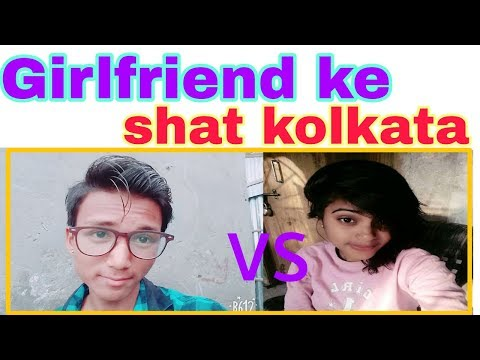 Girlfriend keep shaat kolkata main? | new vines | funny video