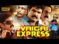Bullet eXpress (2018) Latest South Indian Full Hindi Dubbed Movie   Neetu Chandra   R.K