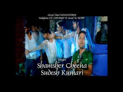 Baarishan | Shamsher Cheena | Sudesh Kumari | Limousine | Official Trailer | Super Hit Song video