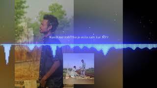 New nagpuri DJ  remix Anu