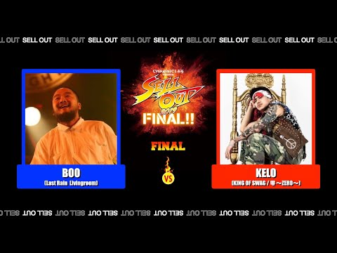 【SELL OUT 2019 FINAL】 FINAL - BOO vs KELO