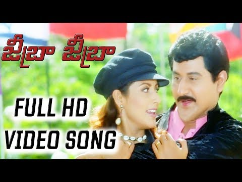 Zebra Zebra Full HD Video Song | Peddha Manushulu Telugu Movie | Suman | Suresh Productions