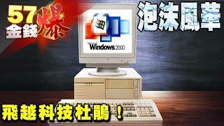 http://i.ytimg.com/vi/TH5lG-smNQE/mqdefault.jpg