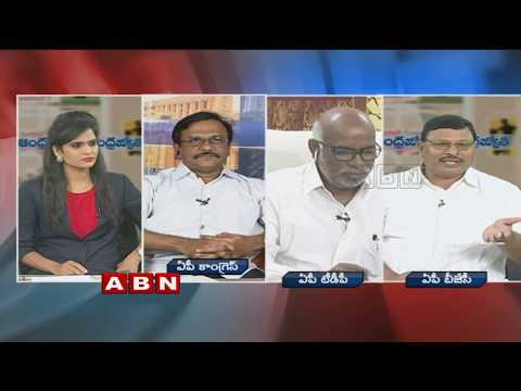 Debate on TDP MP CM Ramesh Hunger Strike for Kadapa Steel Plant | Public Point | Part 2 | ABN Telugu