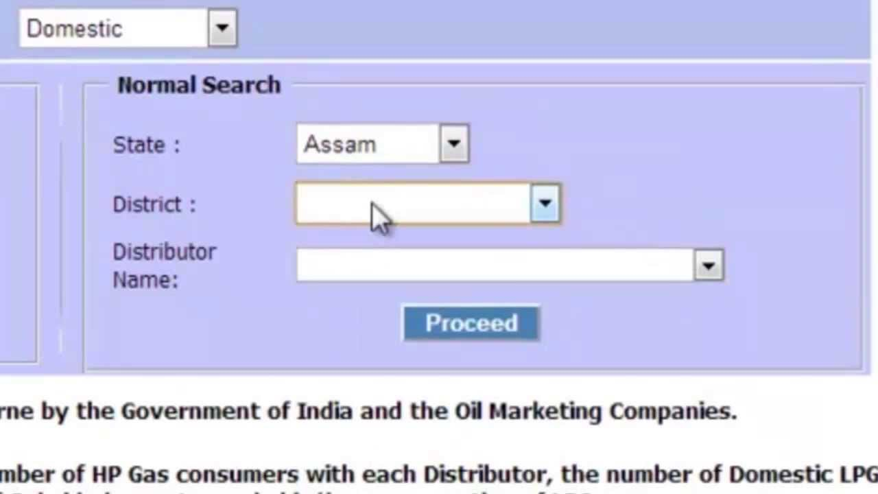 check hpcl  hindustan  aadhaar gas linking status and remaning number of subsidy cylinder online
