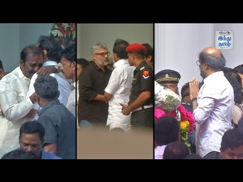 Tamil Film Celebrities Pays Last Respect to Karunanidhi | Ajith, Rajini, Surya, Vairamuthu