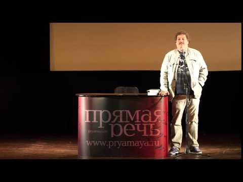 Дмитрий Быков лекция «Бродский: ссылка» в лектории Прямая речь