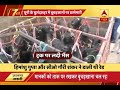 Bulandshahr: Truck loaded with more than two dozen of buffaloes recovered in Khurja- Video