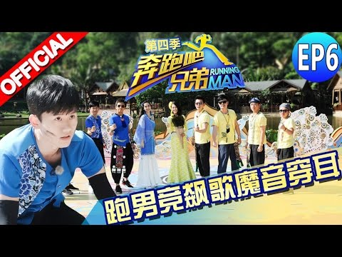 media running man chinese sub ep130