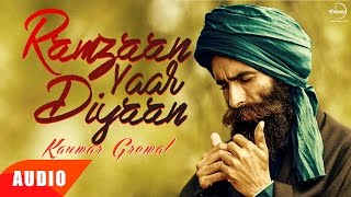Ramzaan Yaar Diyaan | Kanwar Grewal | Jogi Naath | Full Audio Song | Speed Records