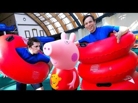 Свинка Пеппа в аквапарке! - Видео для детей с Трансформерами – Акватим.