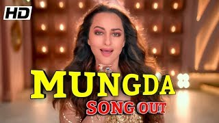 Mungda Song Out || Ajay Devgan || Sonakshi Sinha || Madhuri Dixit || Anil Kapoor || Arshad Warsi