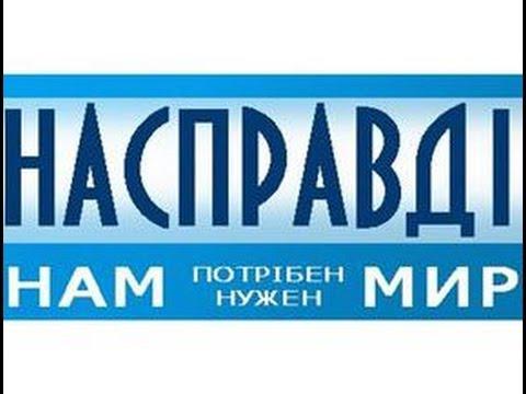 Юрий Подоляка (Yurasumy): «Как только узнают об этом пополнении …»