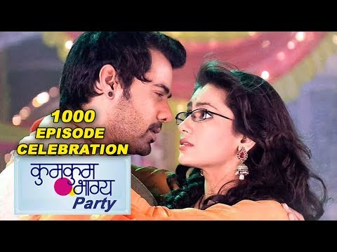 Kumkum Bhagya - 23rd June 2018 | Zee Tv Kumkum Bhagya 1000 Episode Celebration Party thumbnail