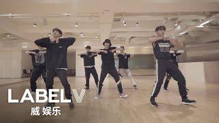 WayV 威神V '无翼而飞 (Take Off)' Dance Practice