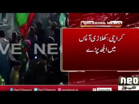 PTI Jalsay Main Shadeed Larai 6 September 2016 | Neo News
