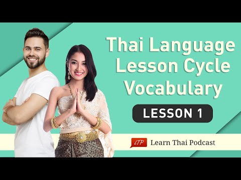 Thai Language Lesson Cycle: Vocabulary (Lesson 1)