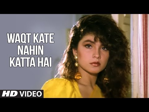 Waqt Kate Nahin Katta Hai [full Song] | Junoon | Rahul Roy, Pooja Bhatt video