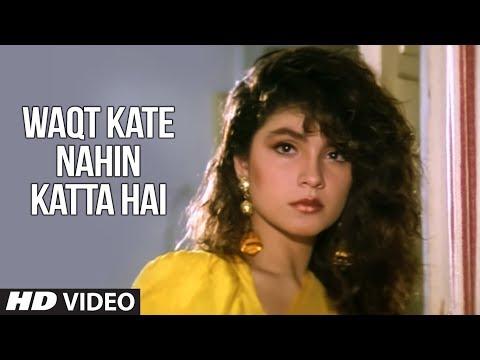 Waqt Kate Nahin Katta Hai [Full Song] | Junoon | Rahul Roy, Pooja Bhatt
