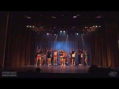 РЕПОРТАЖ ТЕЛЕКАНАЛА ТНТ С ОТЧЕТНОГО КОНЦЕРТА | INSIDE DANCE STUDIO | СМОЛЕНСК
