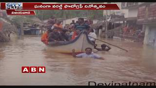 AP DGP Gowtham Sawang Inaugurates AP Photo Journalists Photo Exhibition in Vijayawada