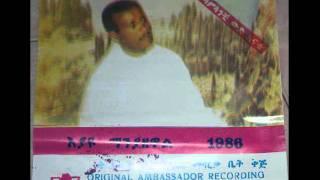 "Eyayu Manyazewal - Selam Lanchi ""ሰላም ላንቺ"" (Amharic)"