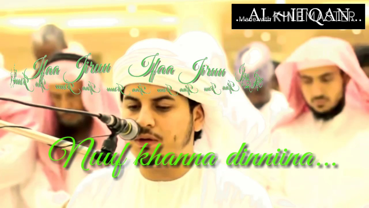 """Al itqan dawa group Nashiidaa """" ifaa jiruu too ! """""""