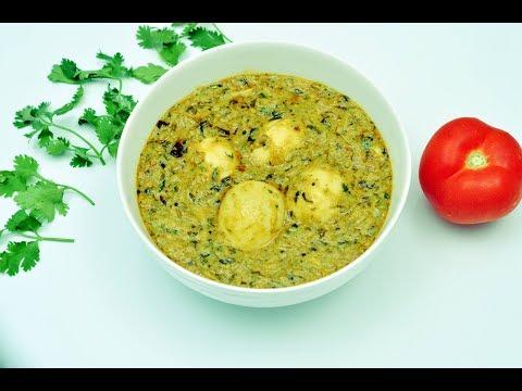 Mutta Kuruma|കേരള മുട്ട കറി|Egg Kurma
