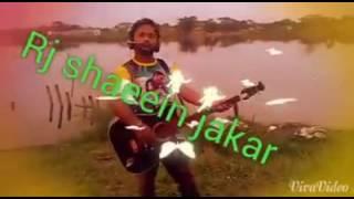 শাকিব খান - গান