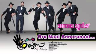 Four Friends - Oru naal annorunaal | Four Friends